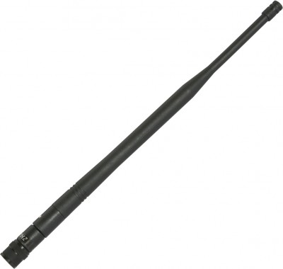 AS-ANT537 Antenna