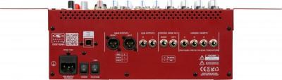 ASX-10RM Mixer Back