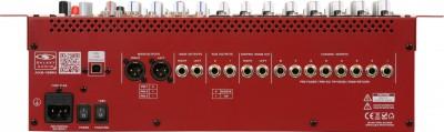 AXS-16RM analog mixer