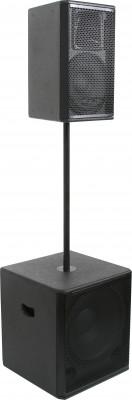 CR12 speaker pole mount