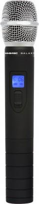 galaxy audio microphone system