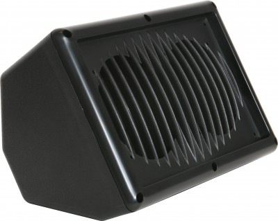 HS4 Inactive Personal Monitor Speaker