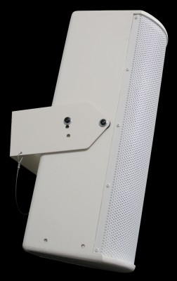 line array bracket