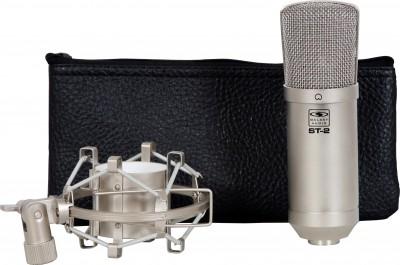 studio mic with case